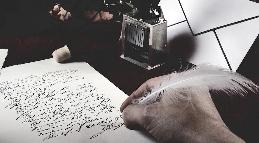 Поэтическое письмо